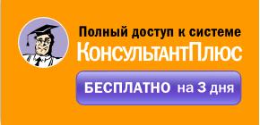 Ставки транспортного налога ульяновск 2011 на чем можно заработать денег через интернет